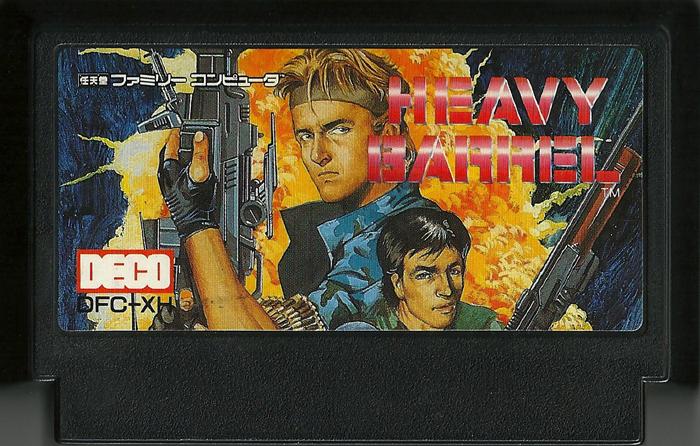 Heavy Barrel - Famicom