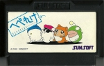 Hebereke - Famicom