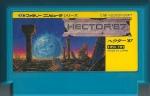 Hector '87 - Famicom