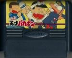 Heisei Tensai Bakabon - Famicom