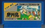 Higemaru Makaijima - Famicom