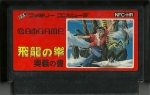 Hiryu no Ken (Flying Dragon - The Secret Scroll) - Famicom
