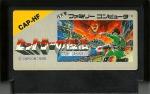 Hitler no Fukkatsu - Famicom