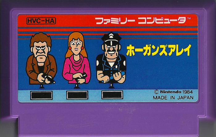 Hogan's Alley - Famicom