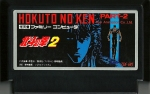 Hokuto no Ken 2 - Famicom