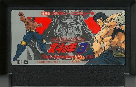 Hokuto No Ken 3