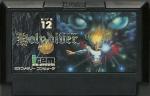 Holy Diver - Famicom