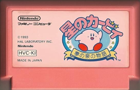 Hoshi no Kirby Yume no Izumi no Monogatari_