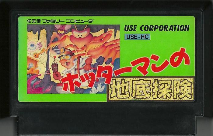 Hotta Man no Chisoko tanken - Famicom
