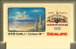 Hydlide Special - Famicom