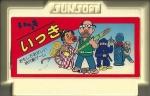 Ikki - Famicom