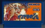 Indora no Hikari - Famicom
