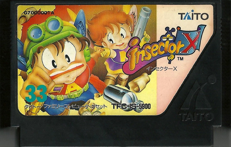 Insector X - Famicom