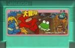 Jajamaru no Daibouke - Famicom