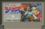 Jesus Kyofo no Bio Monster - Famicom