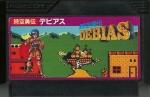 Jiku Yuden Debias - Famicom