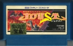 Joust - Famicom