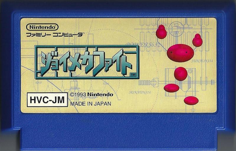 Joy Mecha Fight - Famicom