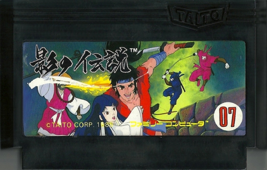 Kage no Densetsu (Legend of Kage)
