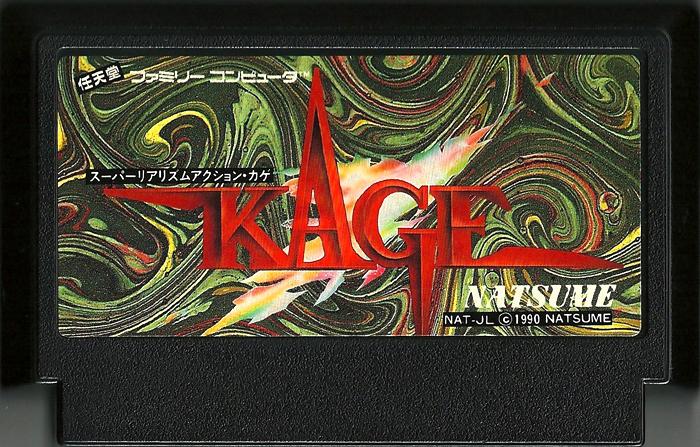 Kage - Famicom