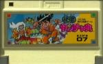 Kaiketsu Yancha Maru - Famicom