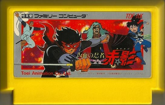 Kamen no Ninja - Akakage