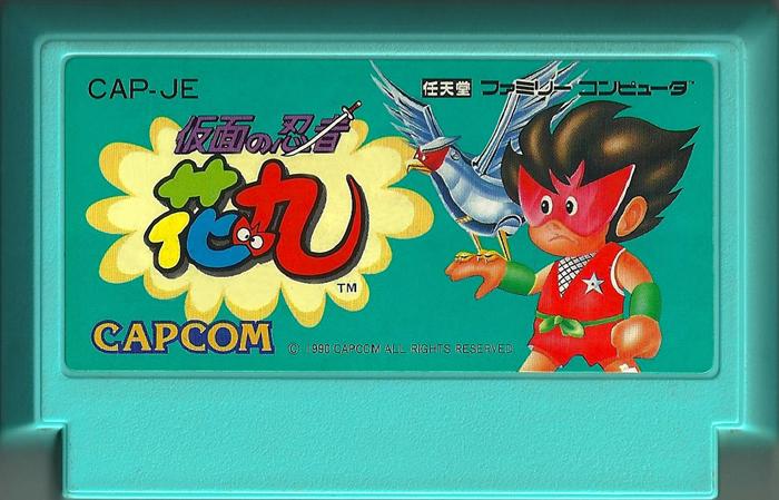 Kamen no Ninja Hanamaru - Famicom