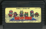 Kamen Rider Club - Famicom