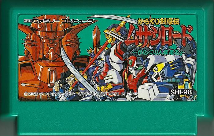 Karakuri Kengoden Musashi Lord - Famicom