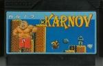 Karnov - Famicom