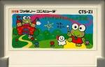 Kero kero keroppi no Daibouken - Famicom