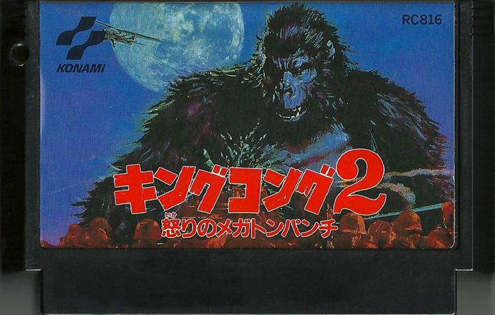 King Kong 2 - Shikari no megatonpanchi - Famicom