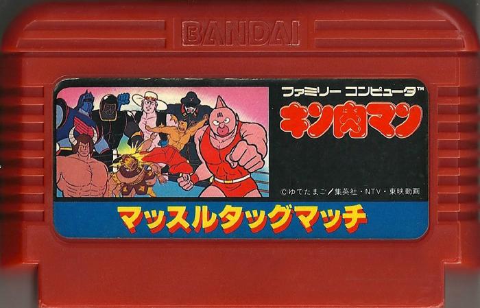 Kinnikuman Muscle Tag Match - Famicom