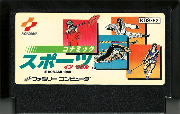 Konamikku Sports in Souru - Famicom