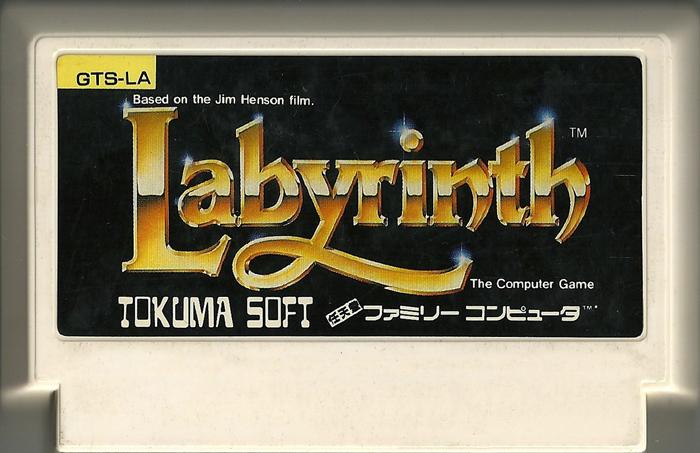 Labyrinth - Famicom