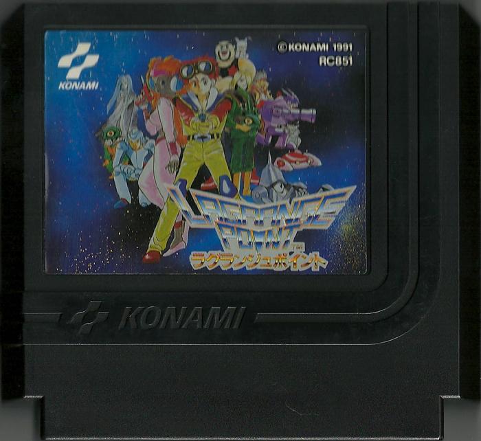 Lagrange Point - Famicom
