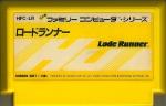 Lode Runner (Pulseline) - Famicom