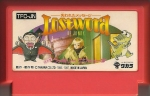 Lost Word of Jenny - Famicom