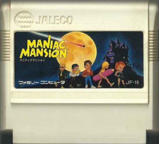 Maniac Mansion_