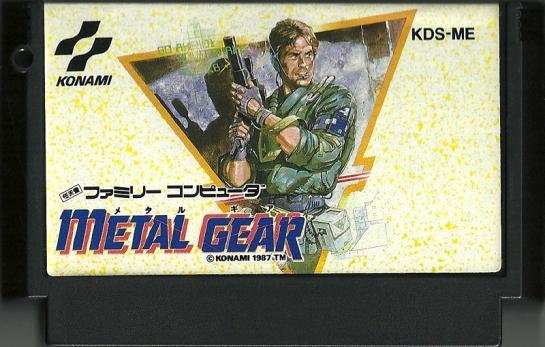 Metal Gear_