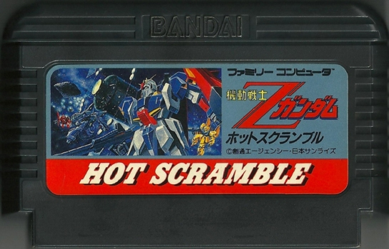 Mobile Suit Z Gundam Hot scramble