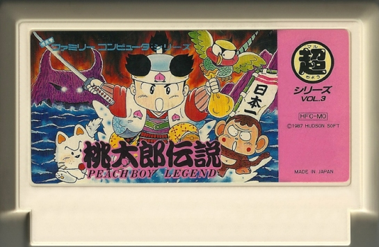 Momotarou densetsu Peach boy legend