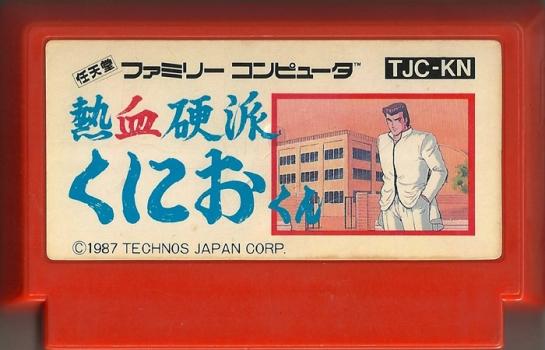 Nekketsu Kouha Kunio-Kun (Renegade)