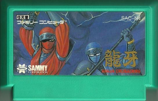 Ninja Crusaders