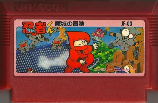 Ninja-kun - Majou no Bouken