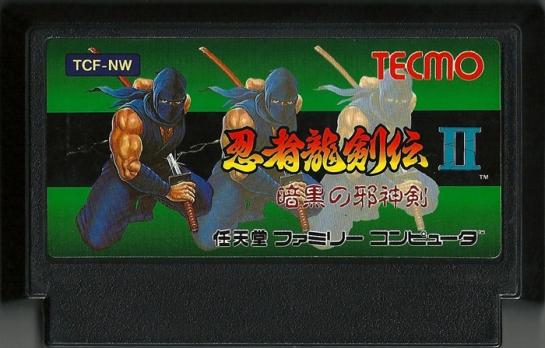 Ninja Ryukenden II (Ninja Gaiden 2)