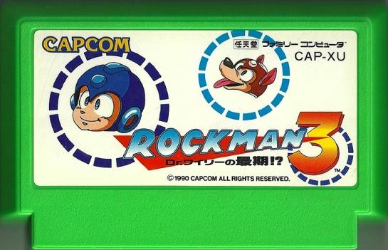 Rockman 3 - Dr. Wily no Saigo!?