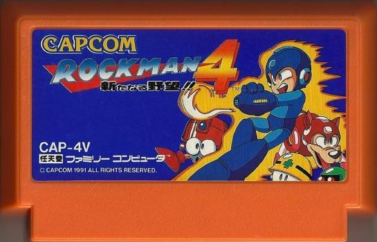 Rockman 4