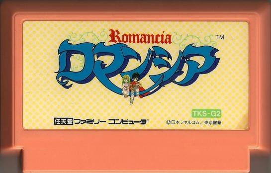Romancia