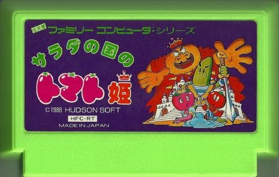 Sarada no Kuni no Tomato Hime_